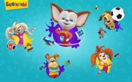Детские мультики — смотреть онлайн мультфильмы для детей