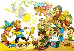Сказка Приключения Незнайки и его друзей