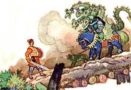 Сказка Иван - крестьянский сын и Чудо-Юдо