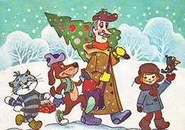 Сказка Зима в Простоквашино