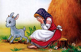 Сказка Сестрица Аленушка да братец Иванушка