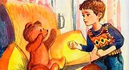 Сказка Друг детства